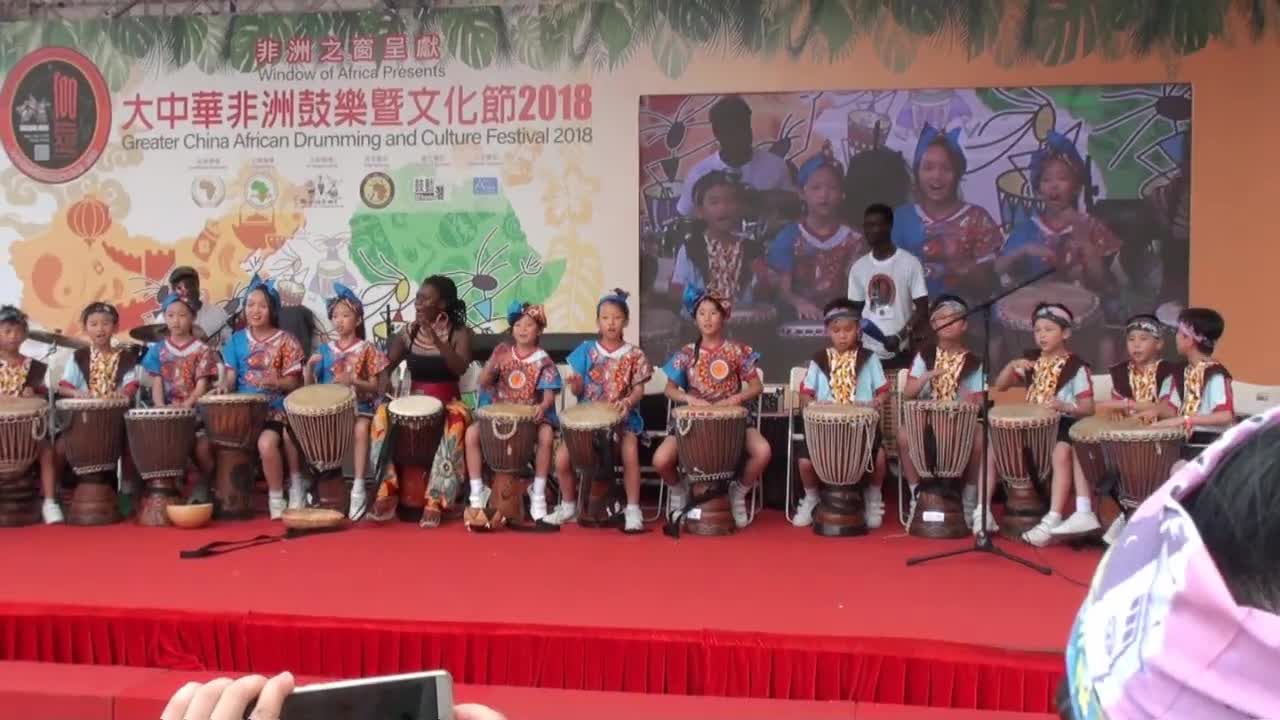 1718香港校際非洲鼓樂節